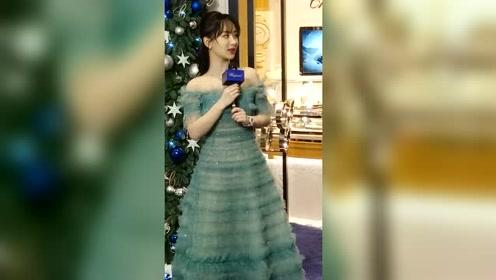 杨紫为离粉丝近主动要求换位置,透露已给父母准备了圣诞惊喜