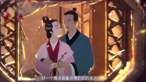 丈夫嫌弃妻子人老珠黄,竟想娶她人为妻,没想到结果甚是感人!