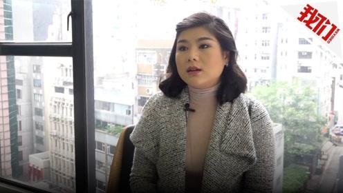 在香港教汉语的川妹子:学生主动来学普通话 喜欢内地说唱歌手