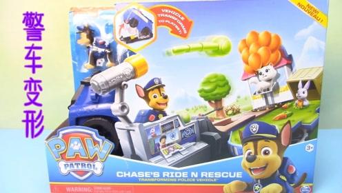 汪汪队立大功玩具:阿奇的变形救援警车