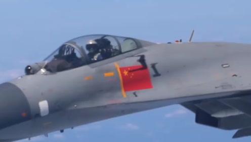 官媒强势发声:美台若继续勾结挑衅 解放军战机可从台北低空掠过