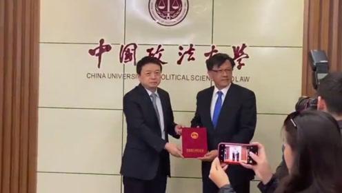 视频来了!何君尧获中国政法大学颁发名誉博士学位:非常荣幸
