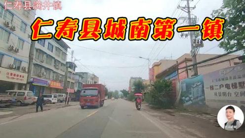 四川眉山市:实拍仁寿县农业大镇满井镇,变化真大,路也更巴适了