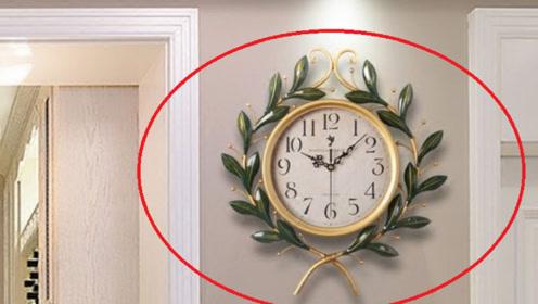 家里这2个地方,切记不能挂钟表,不是迷信说法,挂错的立马挪走