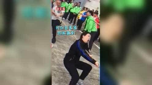 """女子参加拔河比赛因夸张表情走红 表情魔性喜感被称""""表情姐"""""""