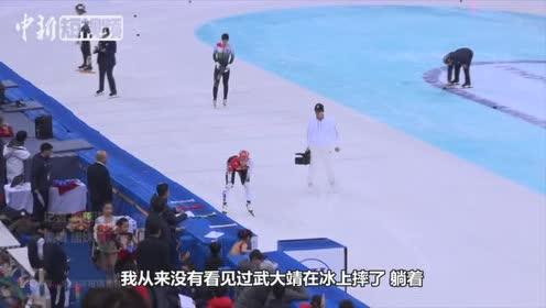 短道速滑世界杯上海站武大靖摔倒摘银