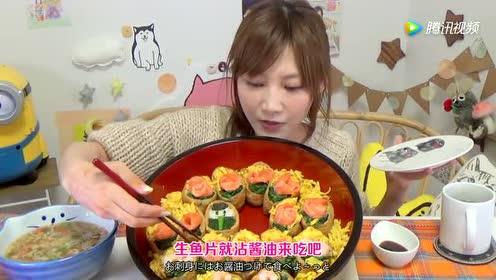 日本大胃王木下直播自制人偶形状寿司!好可爱看着都不忍心吃啦
