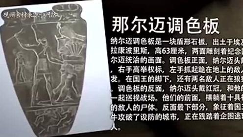 埃及出土5000年前文物,专家:可能记载了中国的蚩尤之战