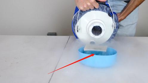 高温会让钕磁铁消磁,那么低温呢?用液氮浸泡后颠覆认知!