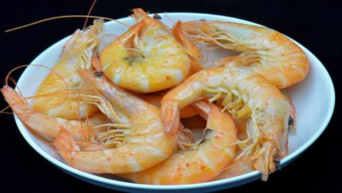 虾的正确剥法,快速不脏手,吃起来更方便,之前都剥错了