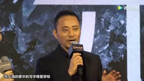 圣世互娱片单发布 张涵予、姜武将演绎最新版《鬼吹灯》!