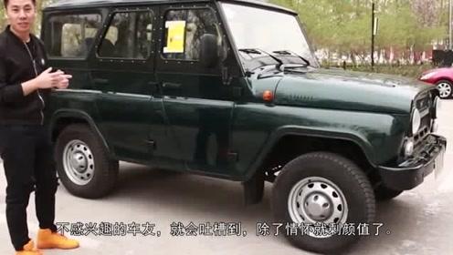 俄版瓦兹猎人到店实拍,双油箱,落地20万,最高时速130公里