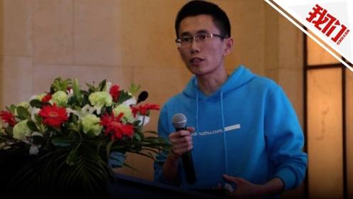水滴筹创始人沈鹏为违规筹款致歉:再管不好 就把公司交给公益组织