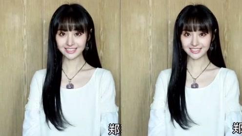 郑爽宣传盛典视频曝光 瘦出皮包骨下巴更像尖刀戳人