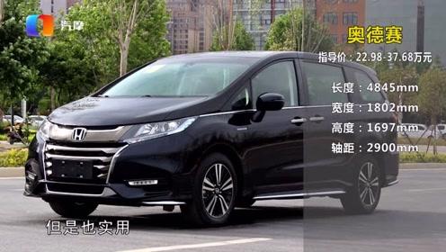 想买七座空间大的车型 买MPV还是SUV?