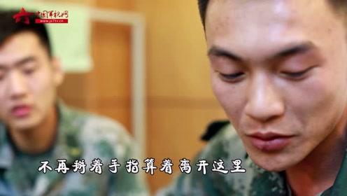 退伍季︱一首戳中泪点的原创MV送给老兵