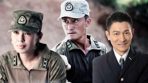 刘德华余男都要演《战狼3》?就等吴京导演安排了!