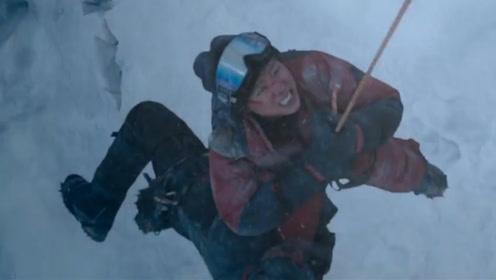 极限运动爱好者拍不好登山片?导演余非把《冰峰暴》拍成自娱自乐