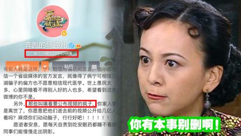 就高以翔猝死事件,浙江卫视节目导演回怼,称网友是疯子和愚民!