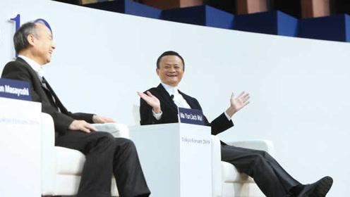 马云称30年后1周工作9小时,50%的工作将被替代