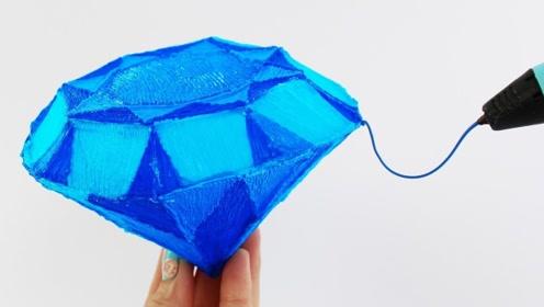 没钱买钻石怎么办?小哥拿出3D打印笔,教你自己在家做一颗