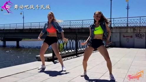 """效果杠杠的!俄罗斯女孩跳""""电摆舞"""",这腿太有劲儿了"""