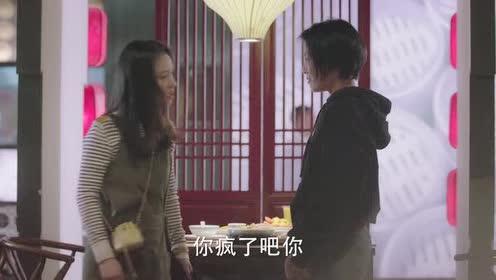我只喜欢你:赵观潮和郝五一一夜情!担心的事情发生了!