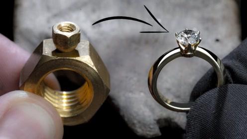 盘点4个最奇葩的戒指!真假莫变?文艺少女最爱!
