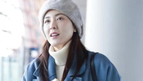 年代美人曾黎素颜现身机场,浅蓝色毛呢搭浅色贝雷帽,时尚感up