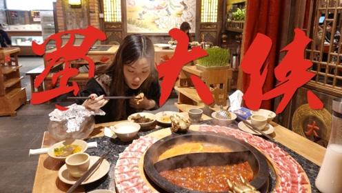 上海人也这么能吃辣?晚上九点多,我家附近的成都火锅店还是爆满