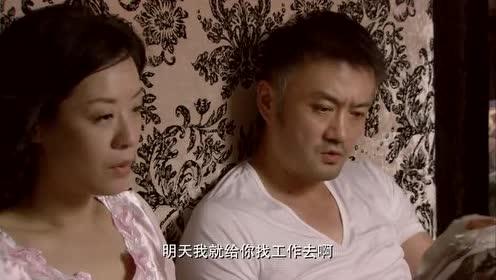 中年男子给女朋友找工作!没想到竟引来老婆的醋意!太敏感了吧!