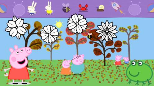 快乐英语小猪佩奇能在花园里找到蜜蜂吗书适优阅儿童英语