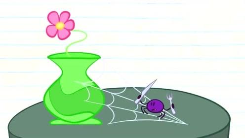 创意动漫搞笑铅笔动画,蜘蛛想攀到花瓶里的花,结果徒劳