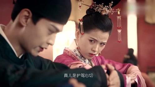 《惹不起的殿下大人》实力坑队友,林铮铮意外助攻二王子