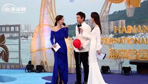 60秒抢鲜看蔡徐坤、吴京、邓超亮相海南岛国际电影节闭幕式红毯