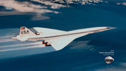 四具超大引擎和2.5倍音速的极限飞机!波音曾有过惊人的超音速客机计划!