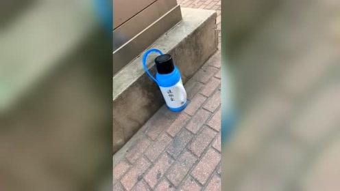 某个妹子的暖水瓶,每次丢失后又自动还了回来