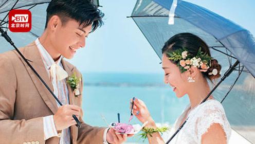 2019相亲热:江苏婚介企业最多 超7成婚介所5年内成立