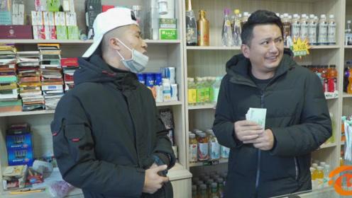 搞笑短剧:小伙替朋友看超市,结果朋友卖都是双倍赚钱,这是为啥