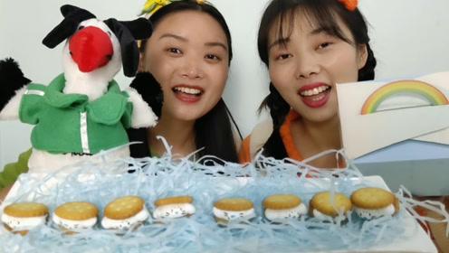 """妹子庆生唱婚礼进行曲,送""""夹心饼干""""自己却吃光,脸皮厚真逗"""