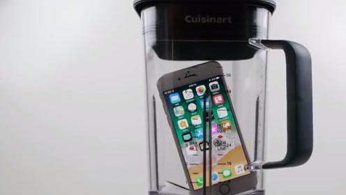 将iphone和三星放搅拌机,启动开关后手机会碎掉吗?看完不敢信!