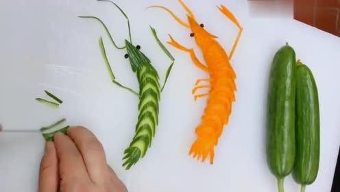 黄瓜变成一只虾,只需跟着视频这样切几刀,掌握技巧真的不难!
