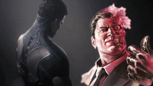 """新版蝙蝠侠大反派""""双面人""""定了!哥谭市恶人们新阵容你看过了吗?"""