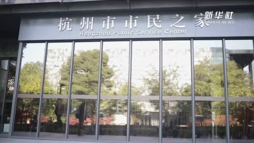 """""""2019·南南人权论坛""""部分与会外宾杭州参访记"""