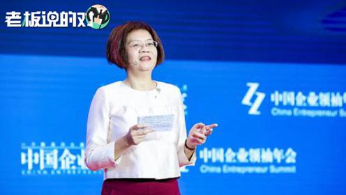 """俞渝最新演讲:绝口不谈李国庆,却分析了""""吃瓜群众""""们的日常"""