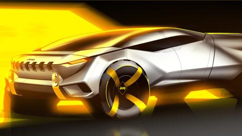 Jeep概念皮卡Cottoni设计图公布;观致全新SUV预告图曝光