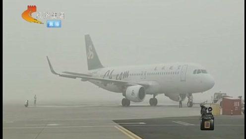 大雾袭城,河北大部高速站口关闭,机场进出港航班也受影响