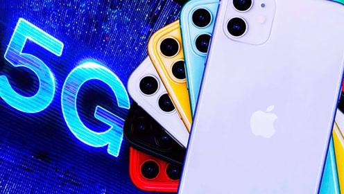 库克放大招!新iPhone比mate30颜值还高,这才是最完美的苹果