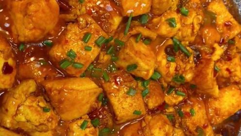 豆腐不要直接炒,这样做出来开胃又下饭!