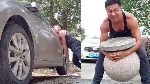 大力士锻炼身体搬运挡车石球,千斤重汽车被徒手大挪移!